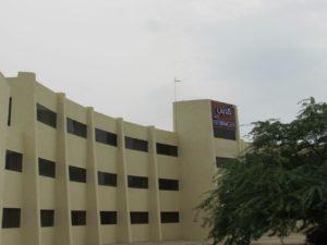 هتل های کیش